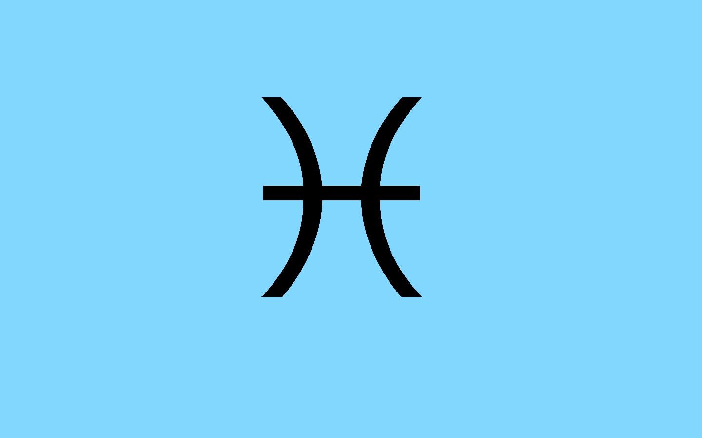 The Spirit of Pisces – Astrology for the Seasons – Shaunga